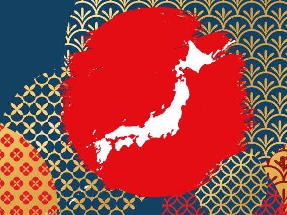 Giappone, una scommessa nel lungo termine